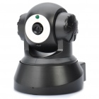 H.264 720p CMOS Wired Network Surveillance Camera - Black