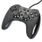 Wired Vibration Controller for PS3 Slim - Black (300cm-Cable)