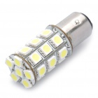 1157 0.5W 7000K 270-Lumen 27-5050 SMD LED White Car Braking / Turning / Reversing Lamp (DC 12V)