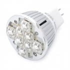 MR16 1.5W 6500K 140-Lumen 8-LED White Light Bulb (AC 220V)