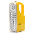 Handheld Rechargeable 2-Mode White 5+24 LED Flashlight - Yellow