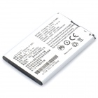 "Replacement V230 3.7V ""1500mAh"" Battery for ZTE U722 / U215 / U230 / U700 + More"