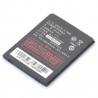 "Replacement CPLD 3.7V ""1200mAh"" Battery for Coolpad N900 / F800 / N91 / N92 + more"