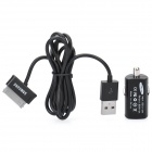 Car Cigarette Lighter Power Adapter w/ Data / Charging Cable for Samsung Galaxy Tab P1000 / P1010
