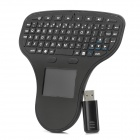 "2,4 GHz Mini Handheld 75-Key Wireless Keyboard w / 2 ""Mouse Touchpad - Schwarz (2 x AAA)"