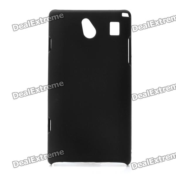 Protective PC Back Case for Samsung i8700 - Black