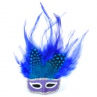 Elegant Mask Style Brooch - Blue + Purple