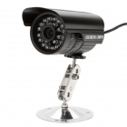 CMOS 300KP USB Wired Surveillance Security CCTV Camera w/ 24-IR LED Night Vision - Black