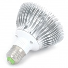 E27 5W 475LM 6000K Cool White 5*LED Spot Light Bulb (AC 89-265V)