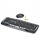 2.4GHz Wireless Keyboard &amp; 1600DPI Mouse w/ Receiver Combo