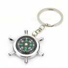 Unique Compass Style Zinc Alloy Keychain (Ship's Wheel Frame)