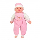 Cute Baby Style Laughter Plush Doll Toy - Coffee + White + Pink