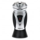 RSCX-2181 Rechargeable Twin-Head Electric Shaver (230V)