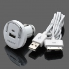 Balente Car Cigarette Powered USB Adapter/Charger + USB Cable for iPhone / iPod / iPad - White