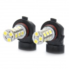 9005 3.5W 18-5050 SMD LED 216LM 6000-6500K White Light Front Fog Lamp (Pair/DC 12V)
