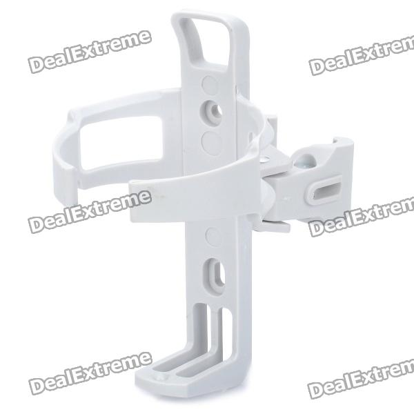 Bicycle Bike Quick Release Water Bottle Mount Holder - White (Max. Cup Diameter 5cm)