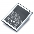 3.7V/2500MAH Rechargeable Replacement Battery for Samsung i9220 - Silver + Black
