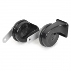 Snail Style Car Electric Horn Auto Parts - Black (12V/Pair)