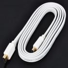 Gold Plated 2160P HDMI V1.4 Male to Male Flat Connection Cable - White (150cm)