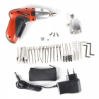 Cordless Electric Power Rechargeable Lock Pick Gun (18PCS)