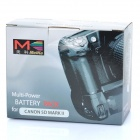 MeiKe Multi-Power Battery Grip for Canon 5D Mark II