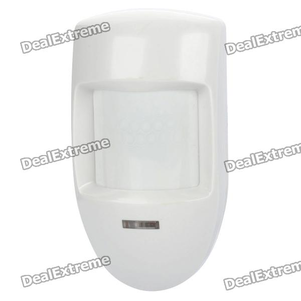 Home Security IR Sensor Detector (DC 12V)