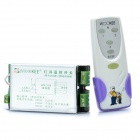 Intelligent Lighting Remote Control Set (1 x 23A / 12V)