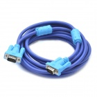 VGA 3 + 4 15 Pin Male to Male Connection Cable (500cm)