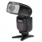 Genuine Triopo TR-980C TTL Flash Speedlite with Diffuser for Canon 600D / 60D / 5D Mark II (4 x AA)