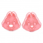 Cute 3D Chipmunk Style Cookie / Cake Cutter Mold (Pair)