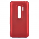 Protective PC Back Case with Screen Protector & Cleaning Cloth for HTC G17 - Dark Red
