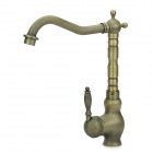 Classic Bronze Single Handle Bathroom Faucet