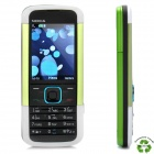 "Refurbished Nokia 5000 GSM Cellphone w/ 2.0"" LCD Screen, Dual Band, JAVA and FM - Green + White"