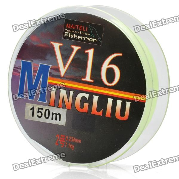0.234mm 150M Filament Fishing Line/Thread (#2)