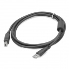 USB 2.0 Printer/Scanner Cable - Grey (1.5M Length)
