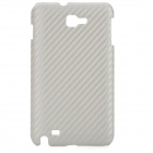 Protective PC Back Case for Samsung i9220 / Galaxy Note / N7000 - White