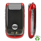 "Refurbished Moto MING / A1200R Linux GSM Smartphone w/2.4"" Touch Screen, Quadband and Java - Red"