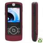 "Refurbished Motorola RIZR Z3 GSM Cell Phone w/1.9"" LCD Screen, Quadband and Java - Deep Red"