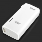 Rechargeable 6000mAh Emergency Mobile Power Charger - White