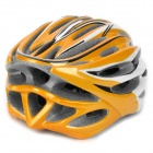 Cool Sports Cycling Helmet - Yellow + White