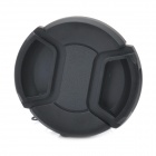 58mm Digital Camera Lens Cap Cover - Black