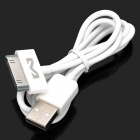 USB 2.0 Sync Data/Charging Cable for Apple iPhone 3GS / 4 / 4S / iPad / iPad 2 - White (70cm)