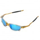 JULIET Sports Cycling Aluminum Alloy Frame UV 400 Protection Polarizing Sunglasses - Silver + Blue