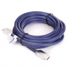 Full HD 1080P HDMI V1.4 Male to Male Cable - Blue (5M Length)
