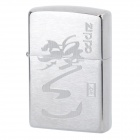 Genuine Zippo Chinese Zodiac Pattern Copper Fluid Lighter - Dragon
