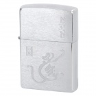 Genuine Zippo Chinese Zodiac Pattern Copper Fluid Lighter - Monkey