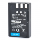 Replacement EN-EL9 7.4V 1200mAh Battery for Nikon D3000 / D40 / D60 / D40X / D5000