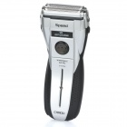 Rechargeable Double-Blade Shaver Razor w/ Trimmer - Silver + Black