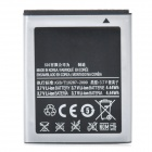 Designer's Replacement 3.7V 1200mAh Battery for Samsung Galaxy S5570 Mini