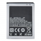 Designer's Replacement 3.7V 1650mAh Battery for Samsung Galaxy S II i9100